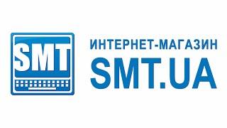 Интернет магазин электроники SMT (СМТ) в Украине(Компания SMT - Smart Modern Technologies® (СМТ - Cучаснi мудрi технологiї), известна в Харькове и Украине более 10 лет. В 2003..., 2014-09-17T18:36:00.000Z)