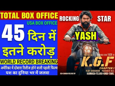 KGF Total Box Office Collection | KGF Worldwide Box office Collection | Yash, Srinidhi,Prasanth neel