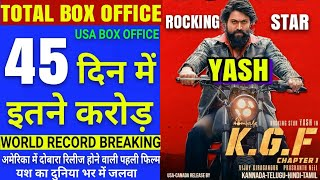 Rocking star Yash upcoming movies and realese date in 2019