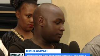 Omudaala: Abasuubuzi ba Park Yard beemulugunya ku kifo ekipya thumbnail