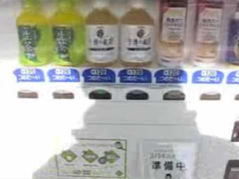 【当別町太美】JR石狩太美、kitacaが使える自販機