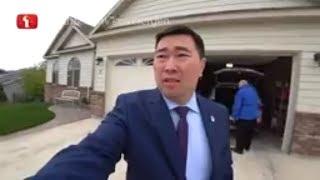 Будни АМЕРИКАНСКОГО чиновника! Монтана США Америка глазами казахстанца из Астана Казахстан 2017