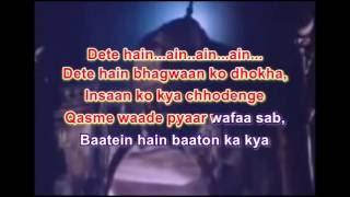 Qasme waade pyaar wafaa karaoke updated