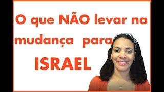 O que não levar na mudança para Israel [EP153]