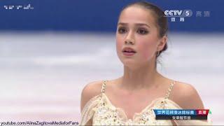 Alina Zagitova World Champs 2019 SP POTO 1 82 08 K1