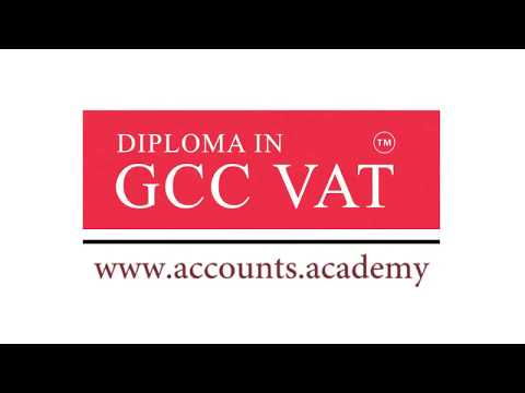 Journal Entries - Diploma in GCC VAT by Accounts Academy - www.accounts.academy