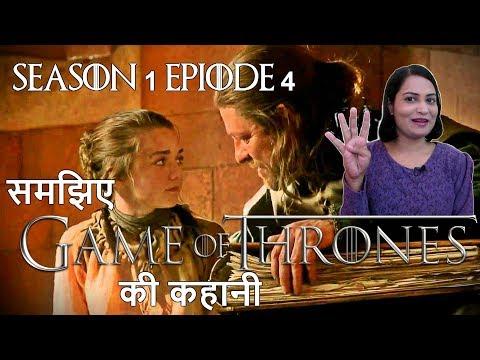 Game Of Thrones Season 1 Episode 4 - Explained - Hindi