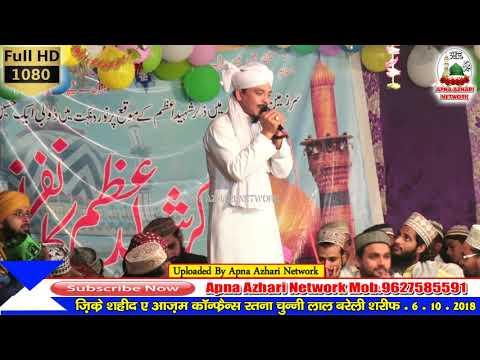 जिन्दगी का भरोसा नहीं है (ब्यूटीफुल कलाम) Usman Raza Harooni, 06 October 2018 Ratna Chunni Laal HD