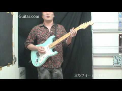 立って弾く場合の基本(後半)【ギター初心者講座】by J-Guitar.com