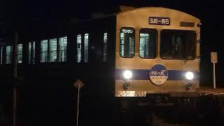 弘南鉄道 7000系(先頭車化改造車)津軽尾上駅発車[元東急7000系]