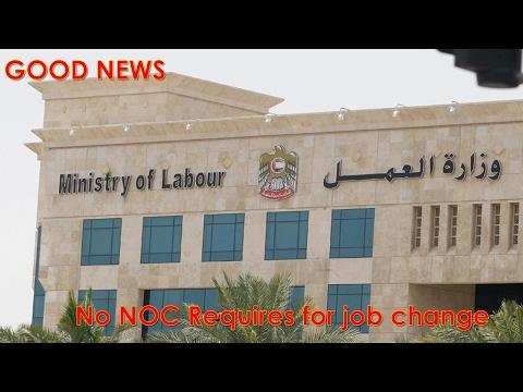 No More NOC in UAE