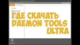 descargar daemon tools full 1 link mega