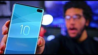 Samsung Galaxy S10 | سعر ومواصفات كل النسخ