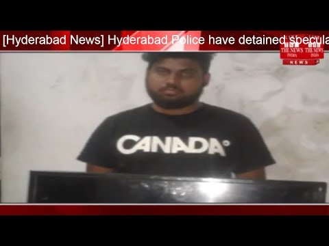 [Hyderabad News] Hyderabad Police have detained speculators by running a joint operation