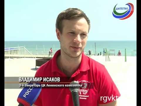 В санатории «Лезет» стартовал форум «Молодежь Юга России»