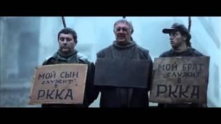 72 часа (2016)  смотреть русский  трейлер    к  фильму