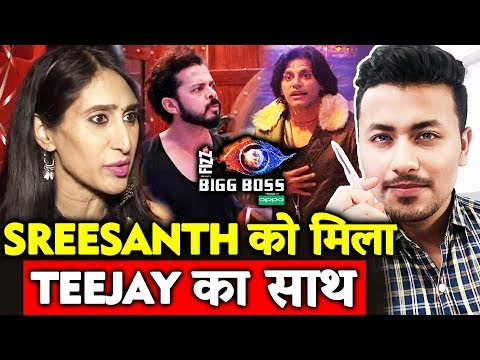 Teejay Sidhu Comes In Support Of Sreesanth Over Surbhi Rana Controversy | Bigg Boss 12 Update