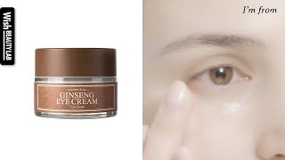 How to Use Eye Cream | l'M FRO…