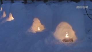 冬の風物詩 栃木県日光市湯西川温泉でかまくら祭りが始まりました。会場...