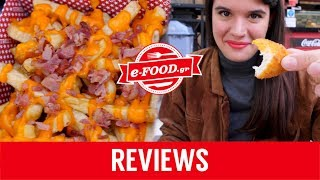 Hollywood Street Food - Review by efood