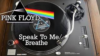 Pink Floyd - Speak To Me/Breathe (2016 Remastered) Black Vinyl LP
