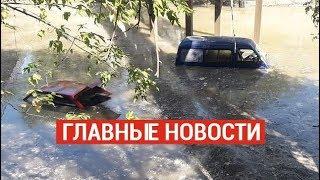 Новости Казахстана. Выпуск от 15.10.19 / Басты жаңалықтар