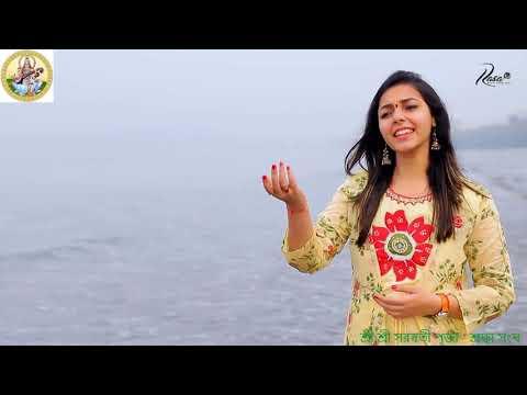 achyutam-keshavam-||-krishna-damodaram-||-kaun-kehte-hain-||-maanya-dhvani-arora