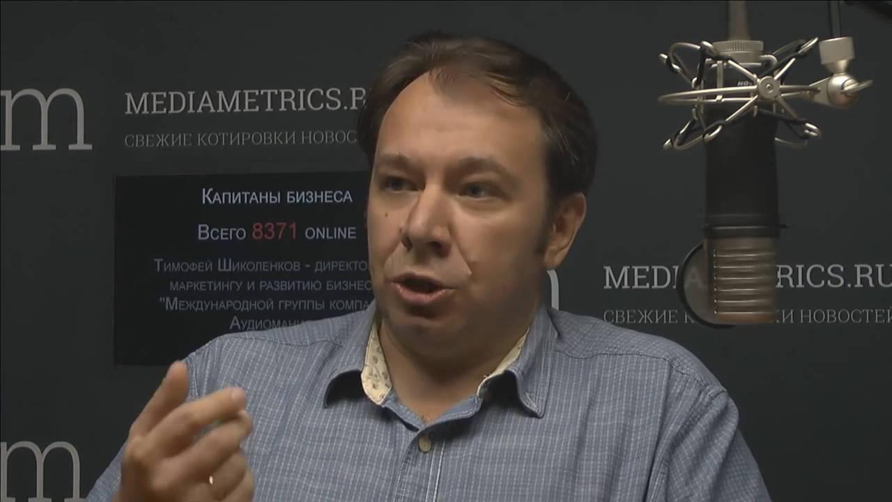 6cee65a4e82f Капитаны бизнеса №23 Тимофей Шиколенков, Аудиомания - YouTube