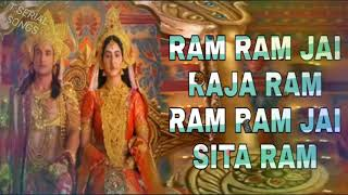 Ram Ram Jai Raja Ram (Lyrical Video) ! Ram Siya Ke Luv Kush Serial Song