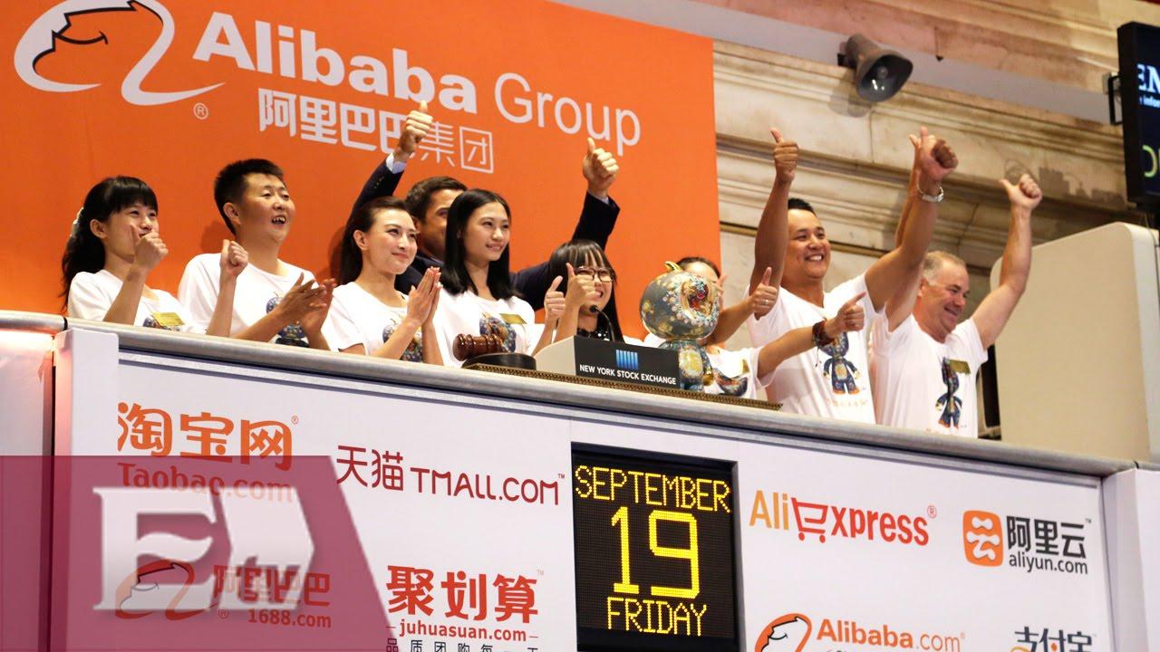La Bolsa Valores Alibaba Debuta En De Empresa Hacker China Ny SUzMqVp