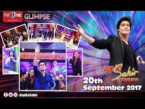 Aap Ka Sahir - Morning Show - 20th September 2017 - Full HD - TV One