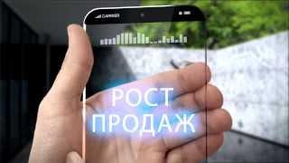 Разработка мобильных приложения для Android, ios (iPad, iPhone, iPod), Windows Phone(Разработка мобильных приложений для iPhone, iPad, iPod, Android от студии Web-Classic Разрабатывая мобильное приложение..., 2013-08-24T07:37:13.000Z)
