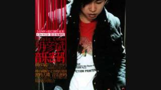 Wo De Wei lai Bu Shi Meng (我的未来不是梦) - Anson Hu