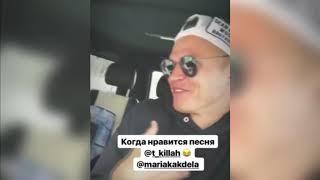 Тарасов подловил Костенко в неловкий момент (ondom2.com)
