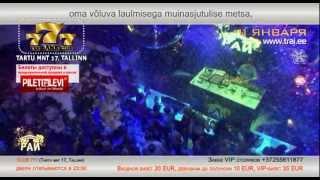 Танцевальный Pай 48 (Tantsuparadiis 48) - 11 ЯНВАРЯ в клубе 777