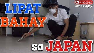 LIPAT BAHAY sa JAPAN