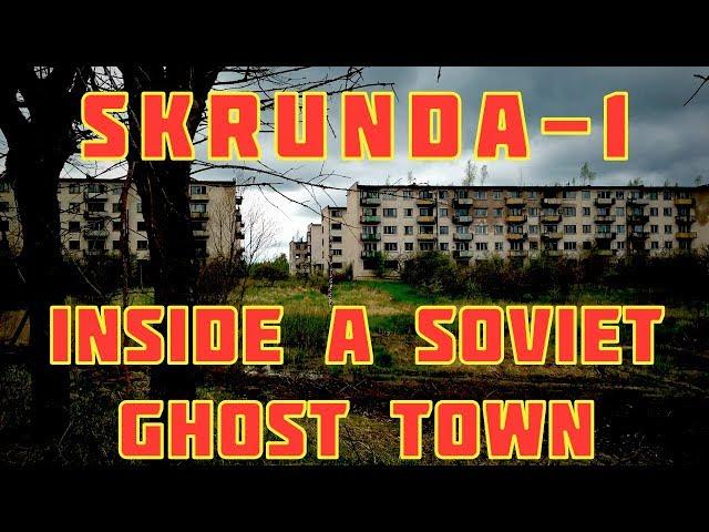 Inside a Soviet Ghost town: Skrunda-1