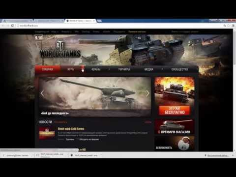 World of Tanks || AMX CDC (Chasseur de Chars) - 9.6 Preview from YouTube · Duration:  26 minutes 15 seconds