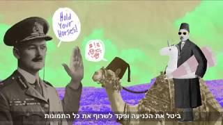 כשראש העיר של ירושלים ניסה להיכנע לבריטים