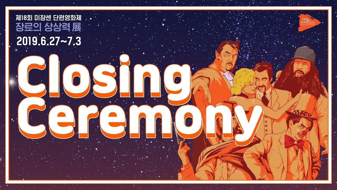 #MSFF2019 l  Closing Ceremony Highlight