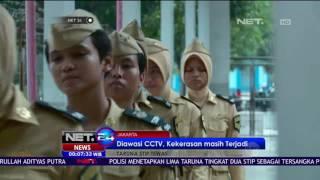 STIP Bentuk Tim Investigasi Internal - NET 24