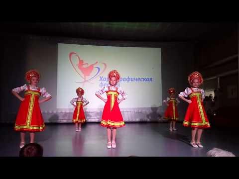 Танцевальный коллектив \
