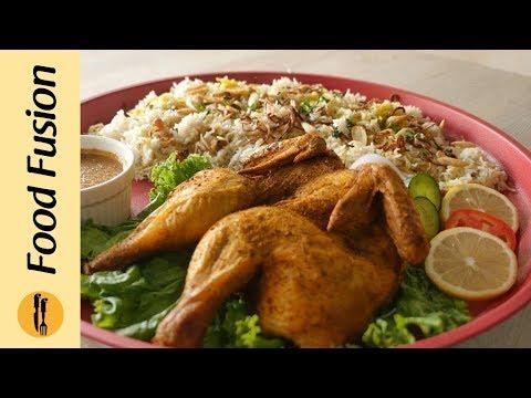 Chicken Mandi Recipe By Food Fusion Eid Special Youtube