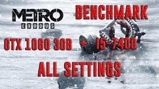 METRO EXODUS | GTX 1060 3GB + I5-7400 + 8GB RAM | ALL SETTINGS - 1080p | BENCHMARK