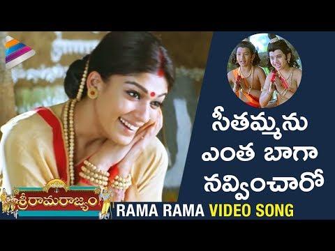 Rama Rama Video Song | Sri Rama Rajyam Movie Songs | Balakrishna | Nayanthara | Ilayaraja