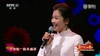 2017中央电视台国庆特别节目《中国梦·祖国颂》刘涛最好的时光