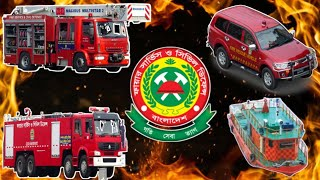 A Vehicle Of All Models Used By Bangladesh Fire Service Is Shown.(part -2)..