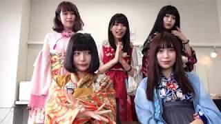まねきケチャ、初登場!!! 今回は、仙台で単独ライブが行われたタイミン...