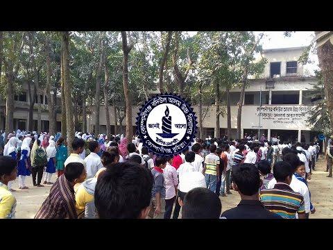 Companigonj Badiul Alam High School - এর প্রিয় বিদ্যালয় : বাংলাদেশ টেলিভিশন  আনুষ্ঠান