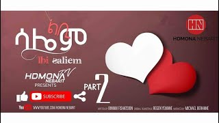 HDMONA - Part 2 - ልቢ ሳሌም ብ ቢንያም ፍስሃጽዮን Lbi Salem by Biniam Fishatsion - New Eritrean story 2019